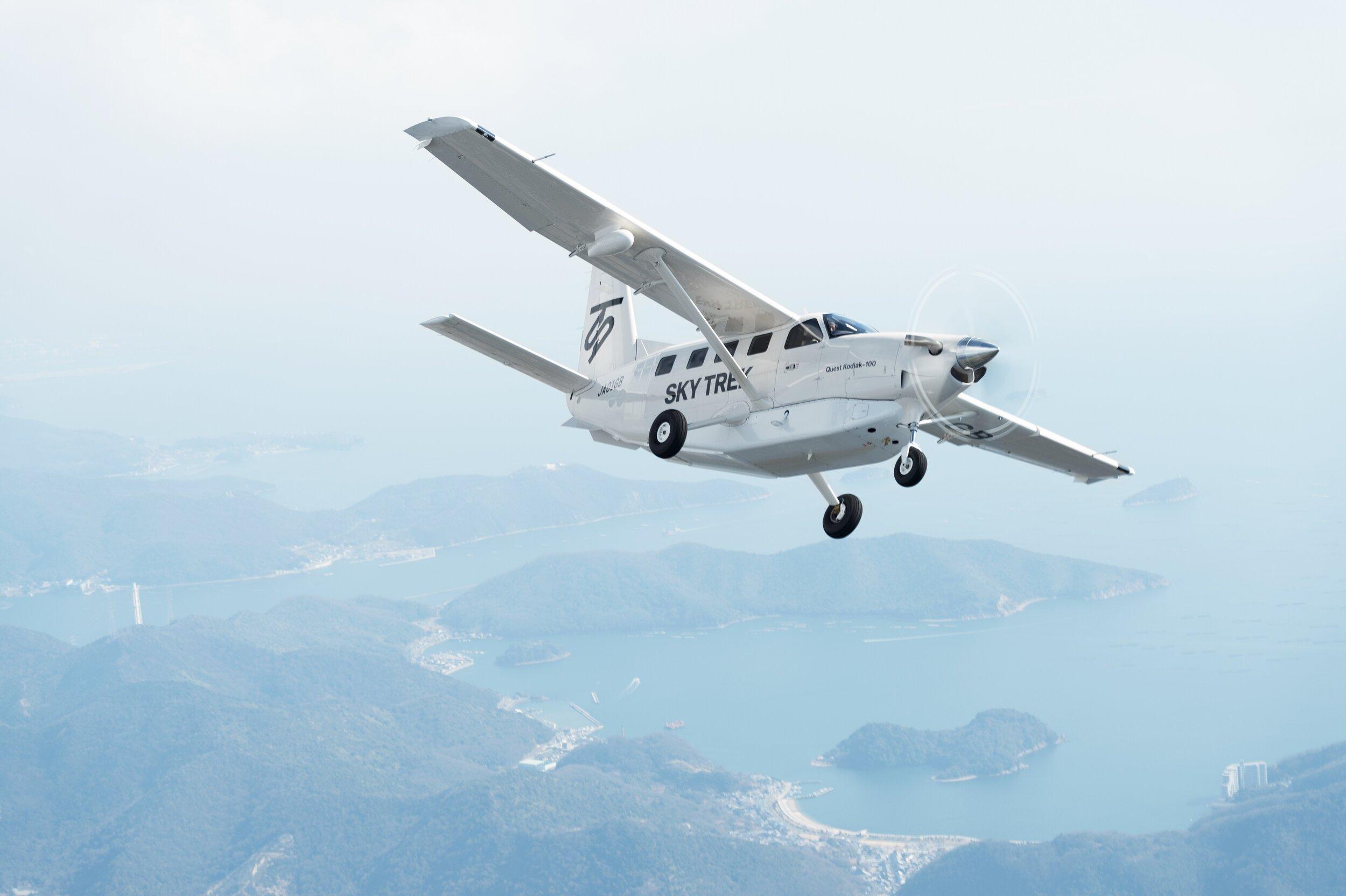 新潟・佐渡空港の活性化に向けて、新潟空港⇄佐渡空港を結ぶテストフライトを実施!