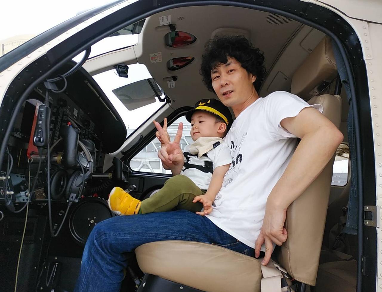 【開催延期】GW特別企画 高松空港と富山空港で航空教室を開催!
